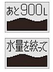 201408261557.jpg