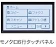 201410031442.jpg