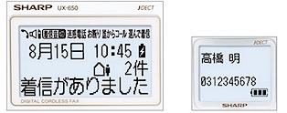 201501101536.jpg