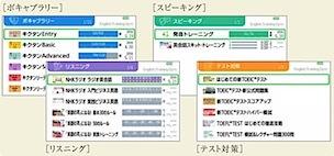 201601211355.jpg