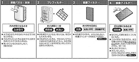 fg7f-55.jpg