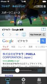 gui_nagarami.jpg