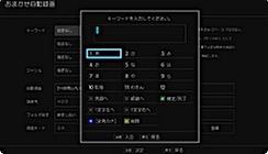 201611030015.jpg