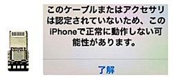 201707051430.jpg
