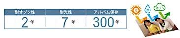 201710041341.jpg
