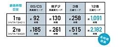 201803081204.jpg