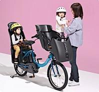 自転車 子供 乗せ 2020 電動