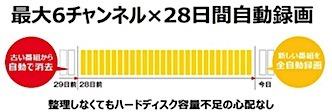 201908191716.jpg