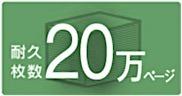 202009121633.jpg