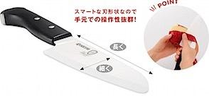 knife001_1.jpg