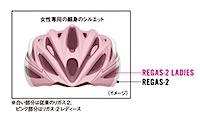 rgl6-thumb-300x180-6232.jpg
