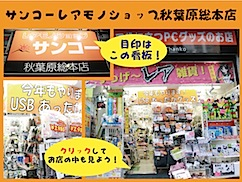 shop-01s.jpg
