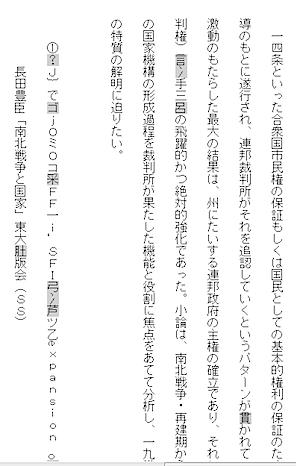 yomitori-3.png